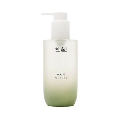[HANYUL] Pure Artemisia Cleansing Oil 200ml / by Amore Pacific