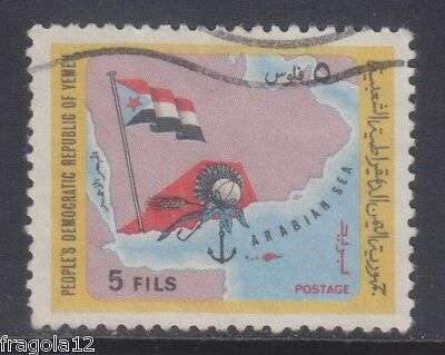 South Yemen 1971 - Carta Geografica - F. 55 - Usato