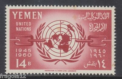 North Yemen 1960 - 15° Dell'onu - B. 14 Dent. - Mnh
