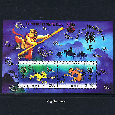2004 Australia Christmas Island - Year of the Monkey - Hong Kong O/P mini-sheet