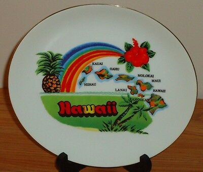 """HAWAII state collector's plate 8.5"""" Islands Rainbow made in Japan 21K gold Trim"""