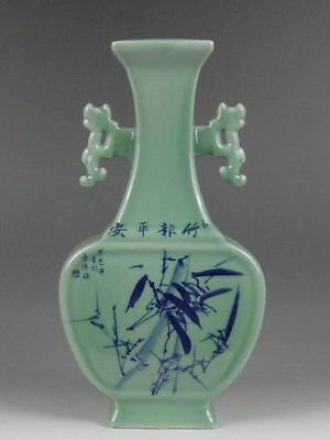 Unique Chinese Jingdezhen Celadon Hand Hand Painted Vase Ears