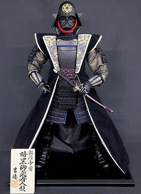 Japanese Samurai Doll STAR WARS Darth Vader Warrior Armor Doll Set