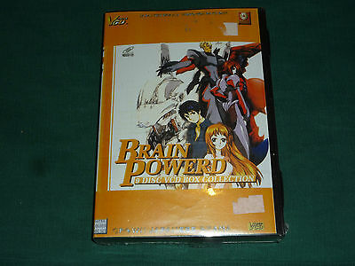 Brain Powerd- 9 Disc VCD Box Collection (VCD) NEW!
