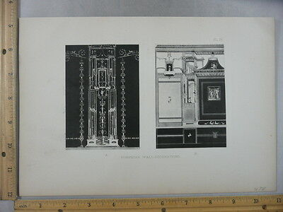 Rare Antique Original VTG 1878 Pompeian Wall Decorations Engraving Art Print