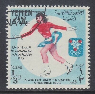 Republic North Yemen 1967 - Olimpiadi Grenoble - Pattinaggio - B. 1/3 - Usato