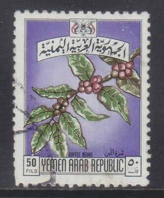 Republic North Yemen 1976 - Pianta Del Caffe' - F. 50 - Usato