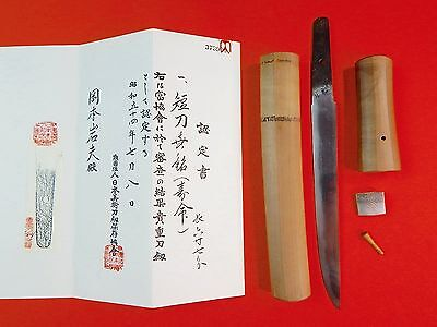 Antique Japan Japanese NBTHK Certificate Tanto Fighting Knife Sword w/ Scabbard
