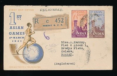 India 1951 Asian Games Illustrated Fdc Registered Bombay...sport