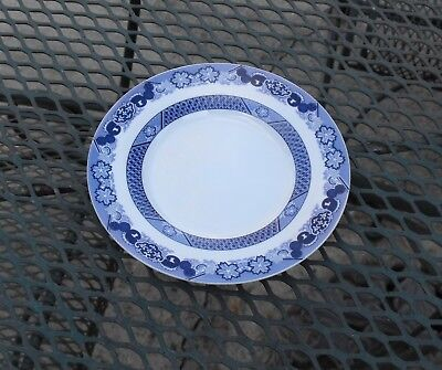 Blue Willow  Bristol House  China Saucer