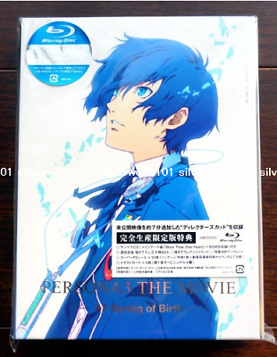 New Persona 3 The Movie #1 Spring of Birth Limited Edition Blu-ray+CD+Book Japan