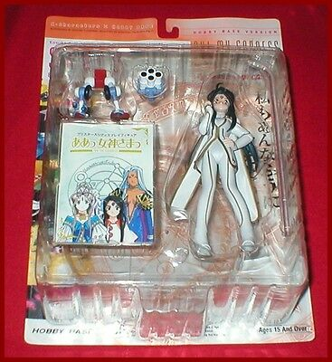 Ah! My Goddess Skuld Pink Version Action Figure Statue W/ Base NEW SEALED
