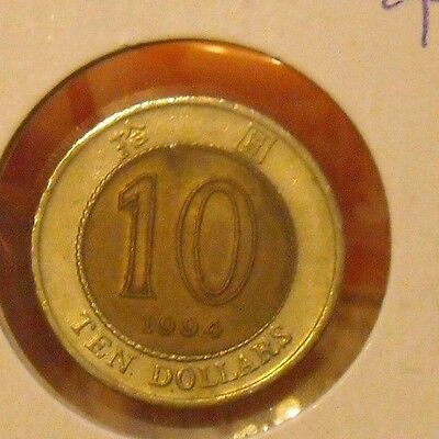 Hong Kong 1994 $10  World Foreign Coin Two Dollars