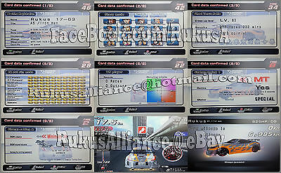 Wangan Maximum Tune 3DX+ - A5 - 0 Stars / LvL63 / 1270 Coin / Any Car + YourName