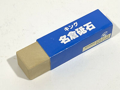 Nagura Stone - Synthetic - for use with Waterstones - Item: E3550
