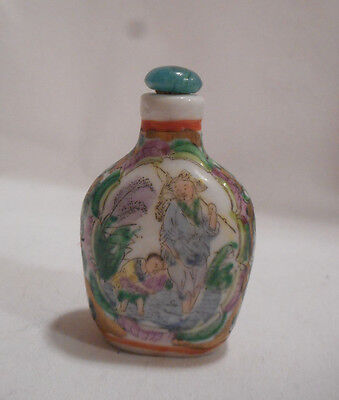 """Chinese Porcelain Snuff Bottle, Hand Painted Fishing Scene, 2 3/4"""""""