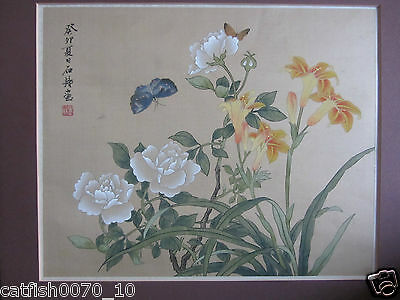 Vintage Chinese Water Colour Painting On Silk