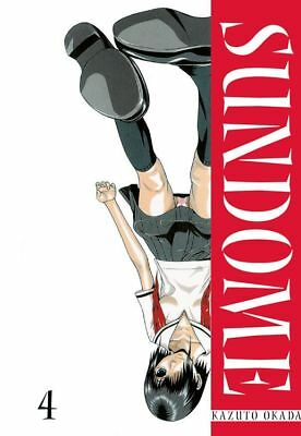 Sundome - Band 04 Manga NEU