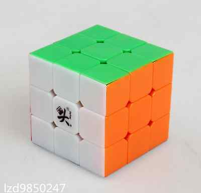 Hot Dayan V5 ZhanChi Speed Cube Magic Puzzle 3x3x3 Stickerless Twist 3x3 Puzzles