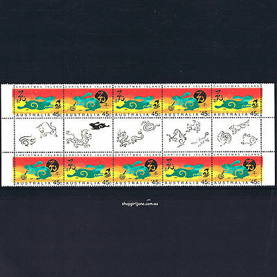 1999 - Australia - Christmas Island - Year of the Rabbit - gutter strip of 10
