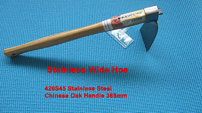 Garden hoe, for weeding, seeding, turning soil,Oak Handle 39cm, balde wide 80mm