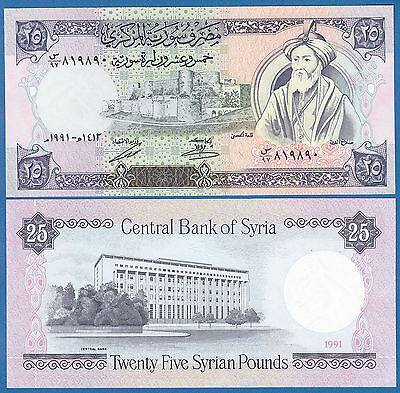 Syria 25 Pounds P 102 e 1991 UNC Low Shipping! Combine FREE! (P-102e)