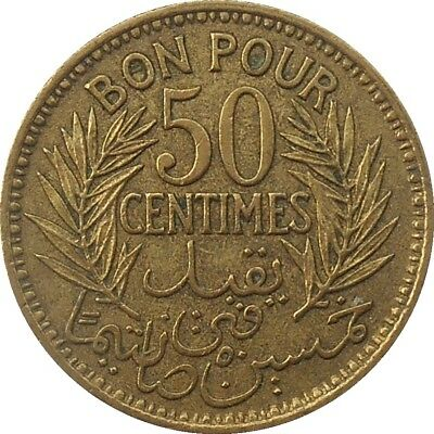 Tunisia French Colony Bon Pour 50 Centimes 1941 1360 KM#246 (TUN-15) WW2