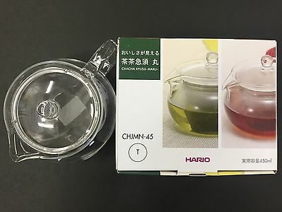 New Hario Chacha Kyusu Maru Green Tea Hot Pot CHJMN-45T 450ml Matcha from JAPAN