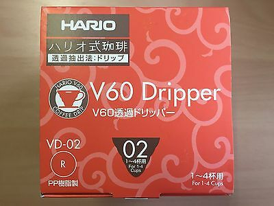 Hario V60 02 Coffee Dripper RED VD-02R from JAPAN