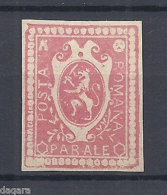 MT.101.2 -Romania Stamps, 1865, Essay, First projects with the word ROMANIA