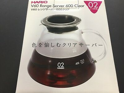 Hario V60 Range Coffee Server XGS-60TB Clear 600ml 02 XGS-60 MADE IN JAPAN