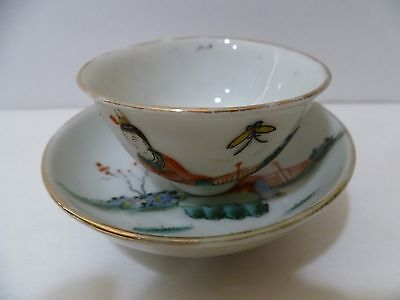 Vintage Asian Chinese Porcelain Cup And Saucer!