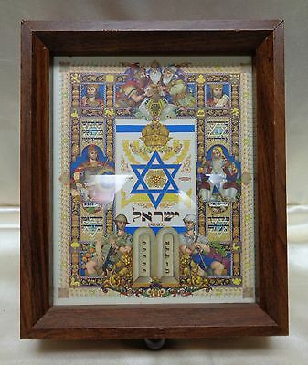1940's Antique Judaica Music Wooden Box Wall Hanging Artwork by Arthur Syzk