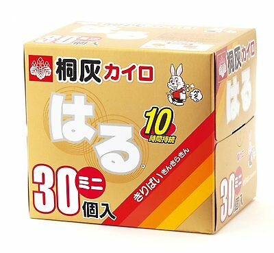 Kiribai KAIRO Mini Disposable Heat Adhesive Pad Body Warmer Warmbag 30pcs Japan