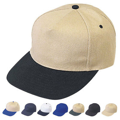 Heavy Brushed Cotton 5 Panel Low Crown Plain Two Tone Baseball Caps Hats
