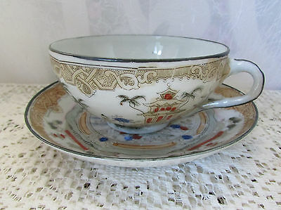 JAPANESE  Tea Cup and Saucer Set with Shrine ~ Japan
