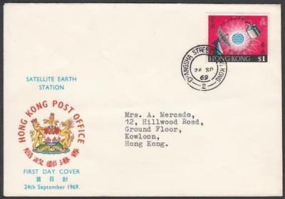 Hong Kong 1969 Satellite Earth Station $1 illustrated First Day Cover