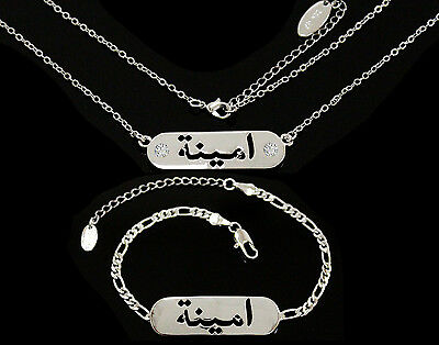"""Arabic Name /""""TAHIRA TAHERA/"""" 18K Gold Plated Jewellery Gift Set For Her Gifts"""