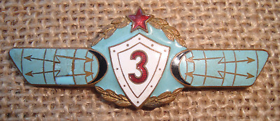 RUSSIAN SOVIET RUSSIA USSR ORDER MEDAL Badge Operator Radio Technical Troops 3
