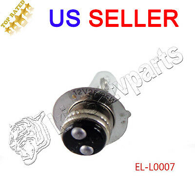 12v 25/25w Head Light Halogen Bulb scooter moped low high beam 12v18/18w