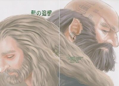 The Hobbit doujinshi Dwalin & Thorin fan book comic IceIris