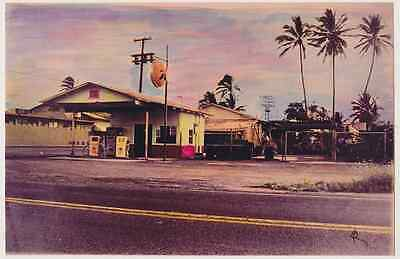 "Kahuku 76 Gas Station Hand Color, North East Oahu, 1981, Giclee On 8X10"" Matt"