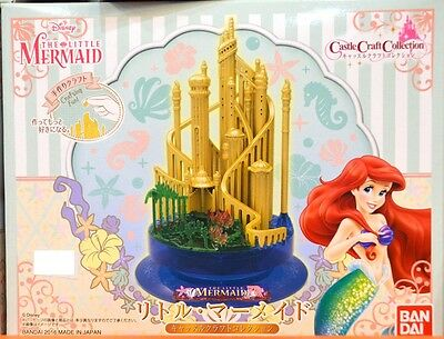 Bandai The Little Mermaid Castle Craft Collection