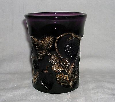 "CAMBRIDGE Glass ""INVERTED STRAWBERRY"" TUMBLER Purple & Gold EAPG"