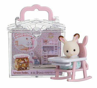 EPOCH Sylvanian Families Baby house BABY CHAIR B-31