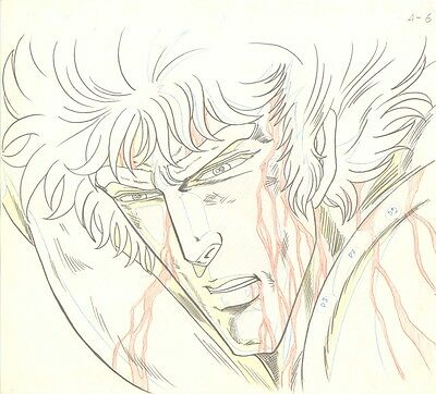 Anime Genga not Cel Fist of the North Star #2