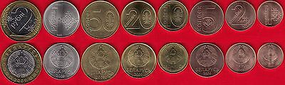 Belarus set of 8 coins: 1 kopek - 2 roubles 2009 (2016) UNC