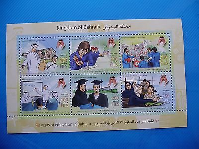 Bahrain Kingdom 2008 Modern Education S/s., Mint NH,  Perf., Unused. REGISTERED.