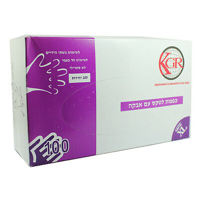 Dental Disposable Latex Examination Gloves Non Powder 100 Gloves Box Large
