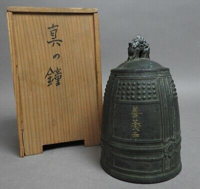 Japanese Bronze Temple Bell H15-20cm Buddhist  EMS 2week arrive! okimono